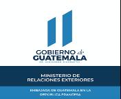 Ministerio de Relaciones Exteriores de Guatemala